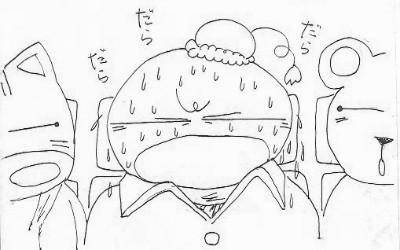isigaki (5)