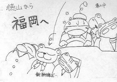 isigaki (3)