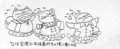 isigaki (4)