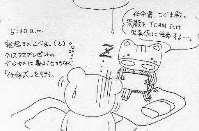 isigaki (1)