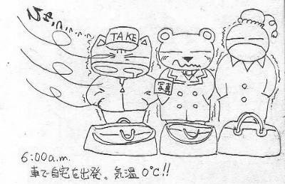 isigaki (2)