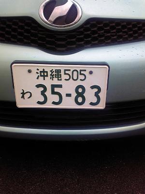 DVC00175(縮)