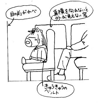 taketomi (27)
