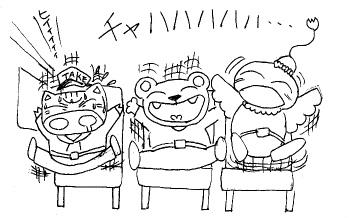 taketomi (26)