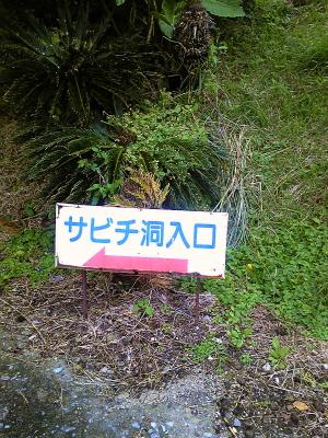 isigaki-2 (15)