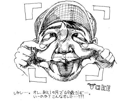 konnaore(縮)