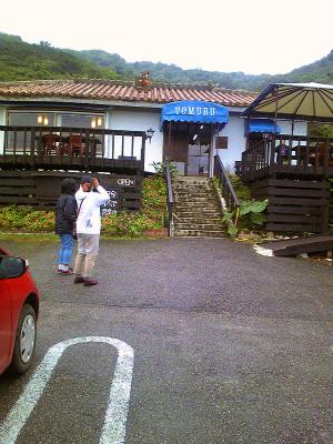 isigaki-2.jpg