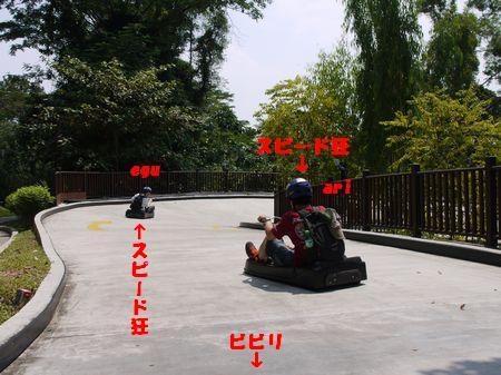 20110924F111.jpg