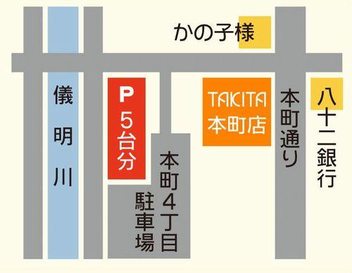 map2_20130201171210.jpg