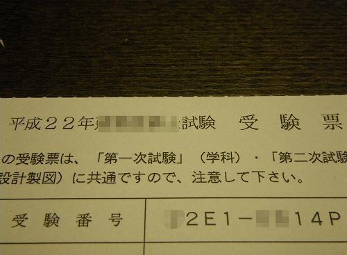 s-002(修整1)(修整1)