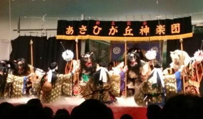 kagura+oeyama1_convert_20131215233947.jpg