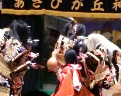 kagura+oeyama2_convert_20131215234022.jpg