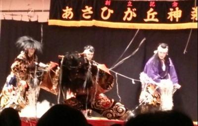 kagura+oeyama3_convert_20131215234109.jpg