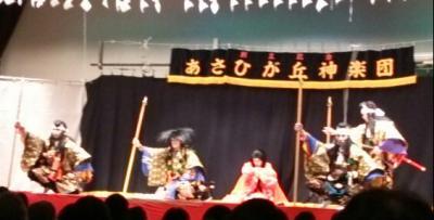 kagura+oeyama_convert_20131215233819.jpg
