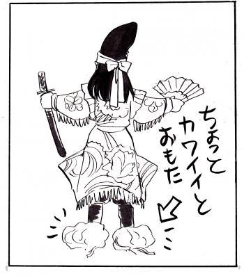 kagura_convert_20140116001925.jpg