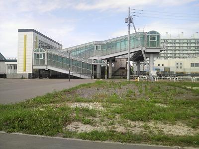 南あいの里側 駅