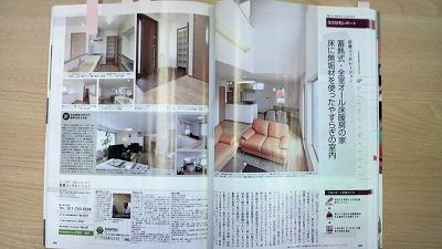 201011注文住宅2