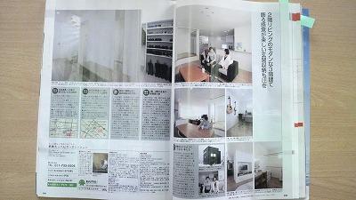 注文住宅2012春号2