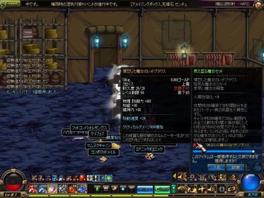 ScreenShot2013_0615_002241686.jpg