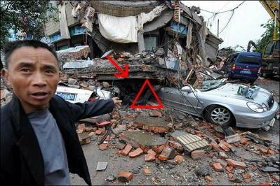 quake005