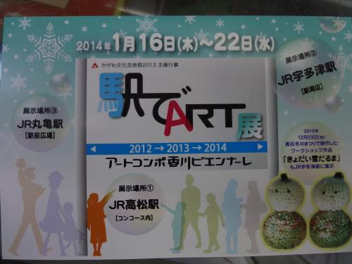 DSC01334_convert_20140116215647.jpg