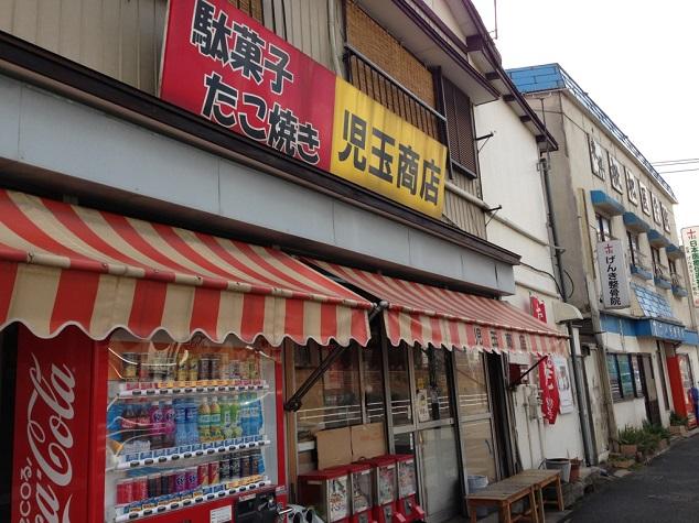 たこ焼き 児玉商店