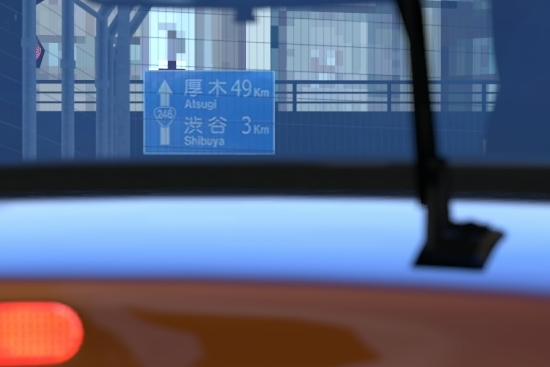 東京・ルート246_61