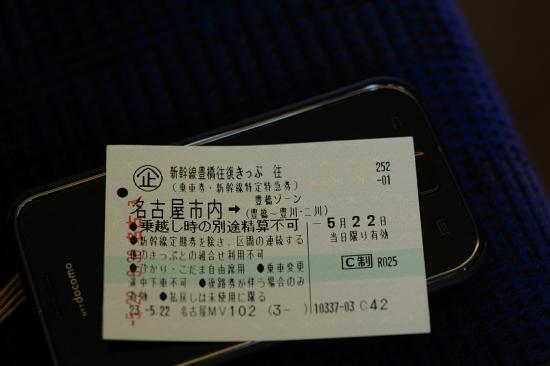 DSC_1639_261.jpg