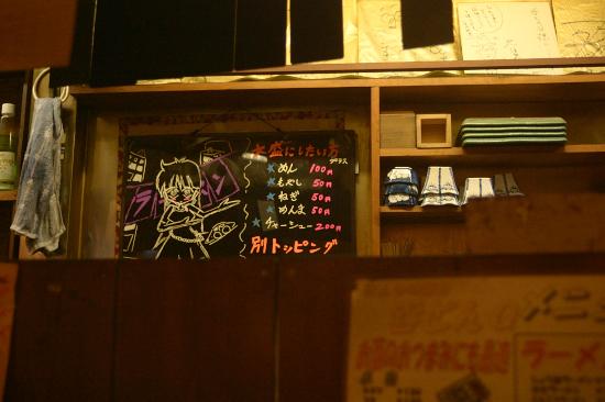 DSC_5099_887.jpg