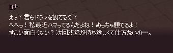 mabinogi_2013_04_23_005_めっちゃロナ