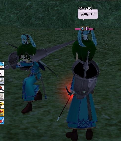 mabinogi_2013_03_22_002_自害