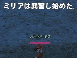 mabinogi_2013_06_01_006_興奮1