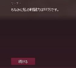 mabinogi_2013_05_30_005_F.jpg