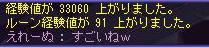 TWss2013-02-18-5.jpg