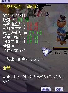 I19.jpg