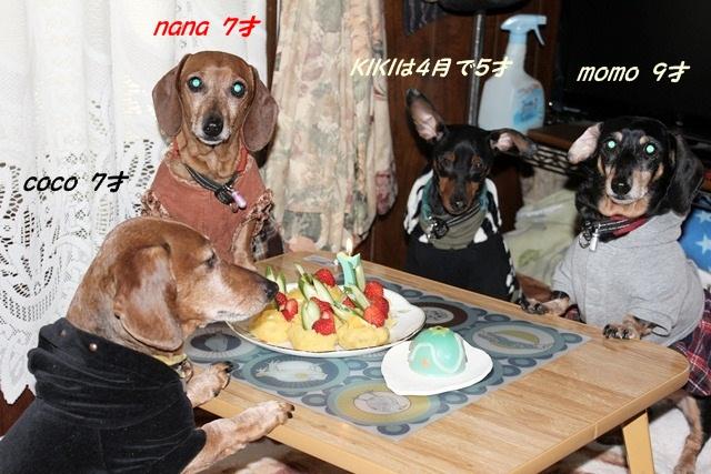 25120誕生日 (1)