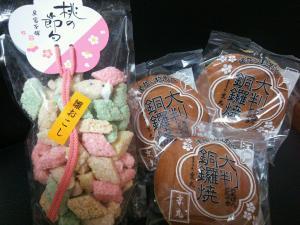 0303ひな祭り和菓子