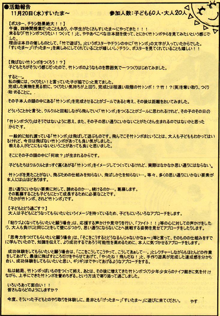 Num018_004.jpg