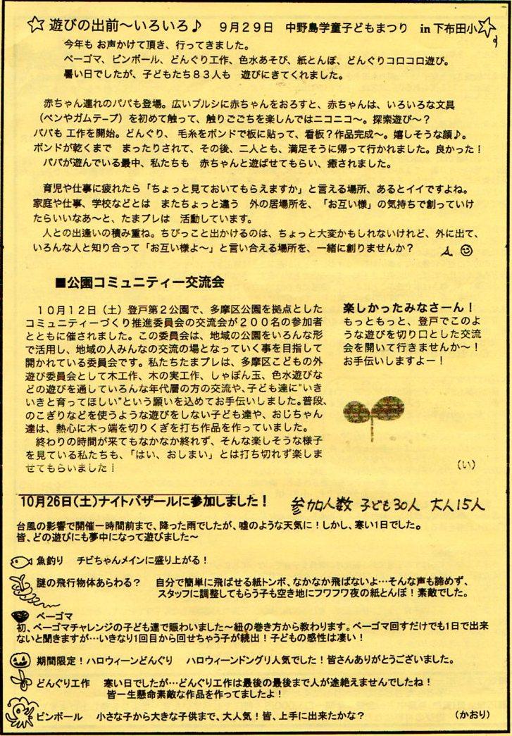 Num018_005.jpg