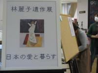 2010  3 20 林麗子展搬入 001_R