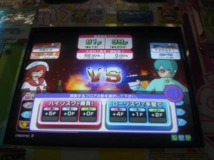 fukusima_20111201013745.jpg