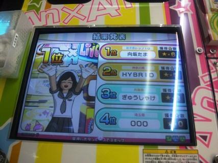 hyogo-r_20111111225151.jpg