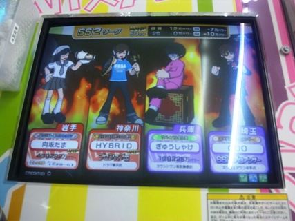 hyogo_20111111225151.jpg
