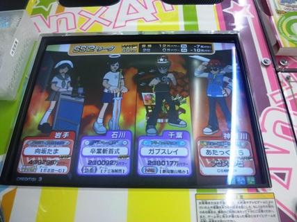 isikawa2.jpg