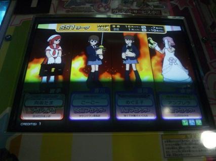 kagawa_20111111224854.jpg