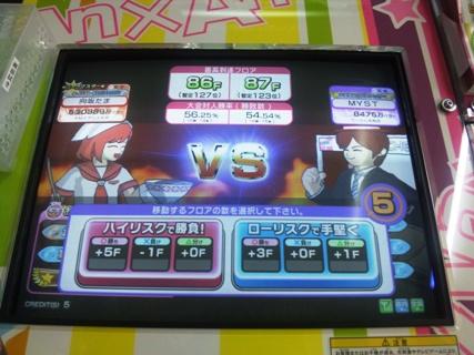 miyagi_20111111234322.jpg