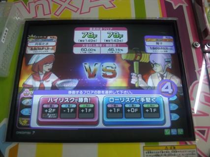 okayama_20111111234322.jpg