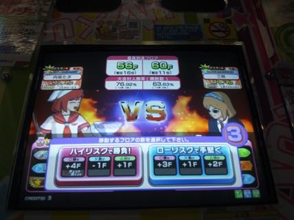 tiba_20111111234251.jpg