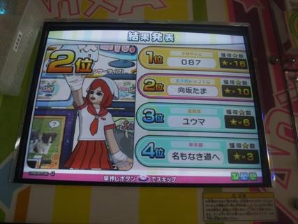 tokyo-r_20111111225020.jpg