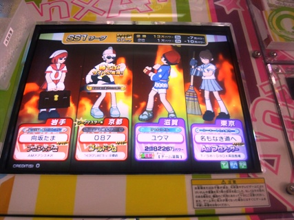 tokyo_20111111225020.jpg